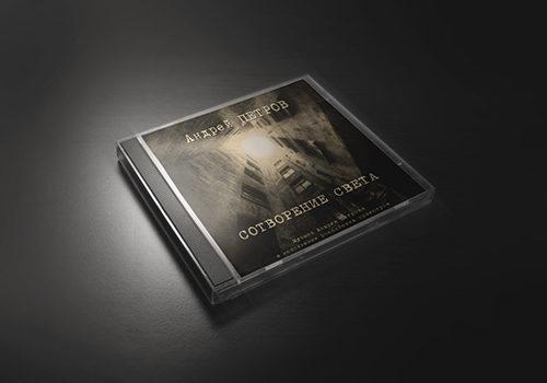 Обложка для компакт-диска